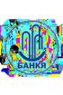 Логото на Столична Община Район Банкя