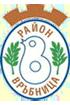 Логото на Столична Община Район Връбница
